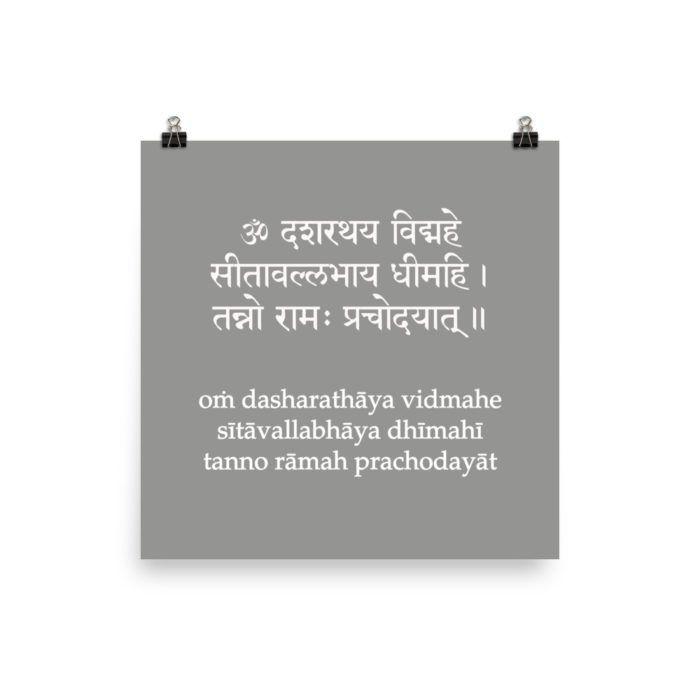41+ All gayatri mantra in sanskrit inspirations