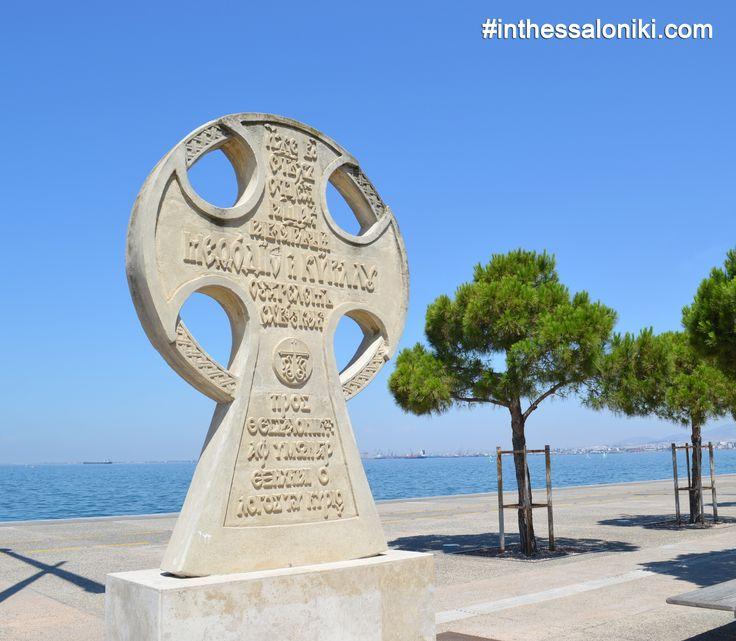 ● Thessaloniki - Nea Paralia (Waterfront Parks)  ● Θεσσαλονίκη Νέα Παραλία   ● #thessaloniki #neaparalia #nea #paralia #greece #macedonia #grece #grecia #salonique #solun #travel #tourism #waterfront #parks
