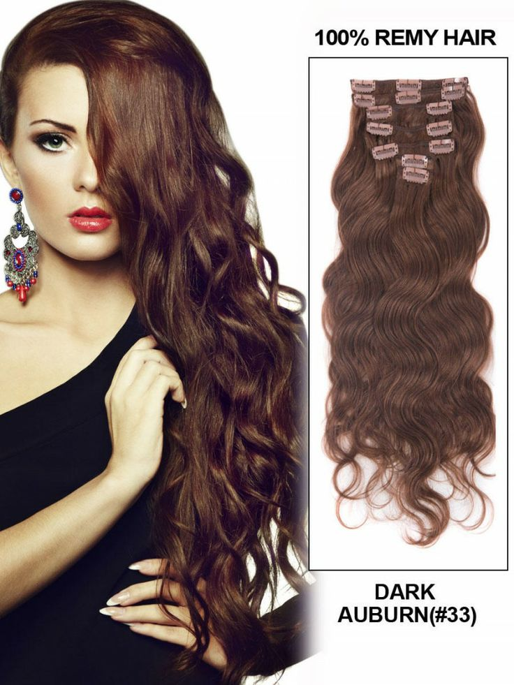 22 best clip in hair extensions images on pinterest hair 18 9pcs dark auburn33 curly clip in human hair extensions pmusecretfo Choice Image