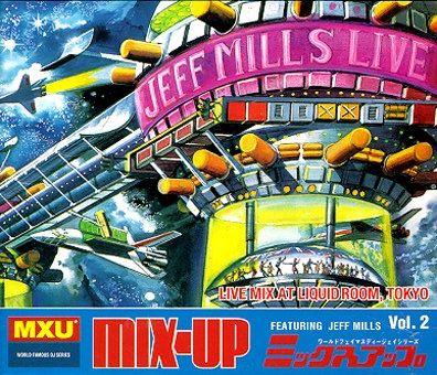 52 Best Japanese Retro Sci Fi Images On Pinterest Sci Fi