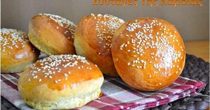 Ψωμάκια για burgers