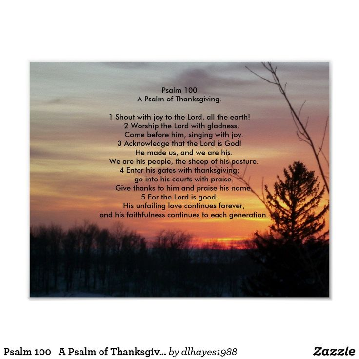 Psalm 100   A Psalm of Thanksgiving