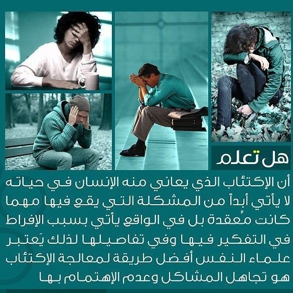 Pin By حياتنا امل On هل تعلم Learning Websites Do You Now Cool Words