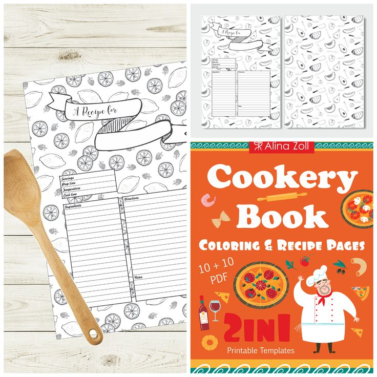 2 in 1 cookery book: coloring pages and recipe templates. Printable recipe cards, fun recipe pages and coloring book. Digital download. #cookery #coloring #recipe #pages #cards
