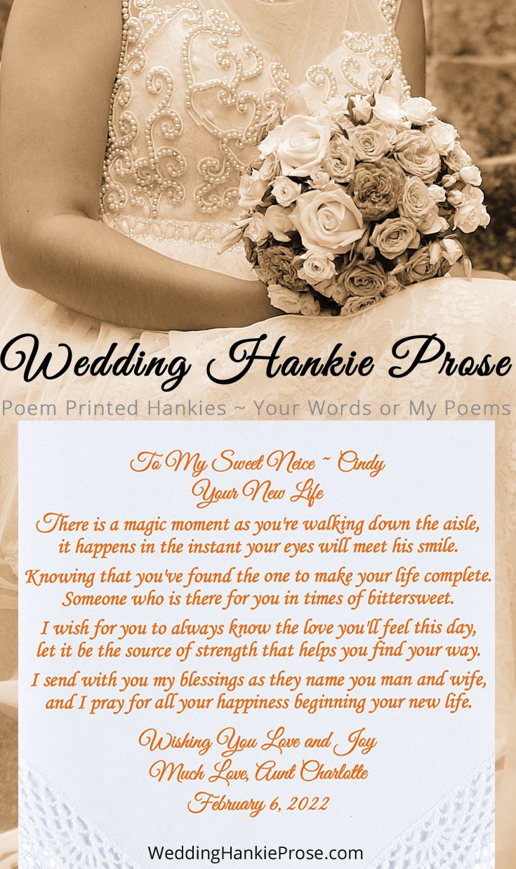 Poem Printed Wedding Hankie For The Bride From Her Aunt Your New Life Wedding Hankies Wedding Poems Bride Gifts
