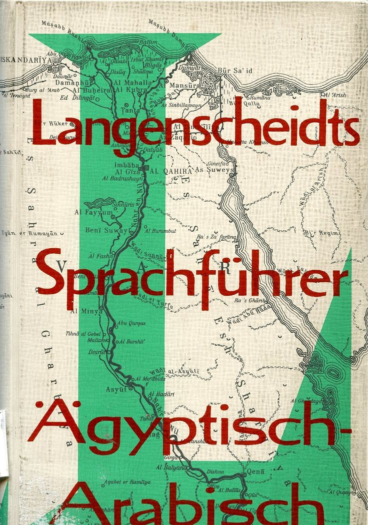 Langenscheidts Sprachführer Ägyptisch-Arabisch / [Bearbeiter : D. Kamil Schukry und Dr. Rudolf Humberdrotz] Berlin [etc.] : Langenscheidt, 1958 Topogràfic: R 809.27(620) Lan  #CRAIUBLletres #bibliotecaPauGines