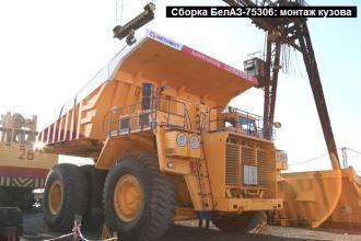 Первые в Украине 220-тонные самосвалы БелАЗ-75306 появились на Ингулецком ГОКе