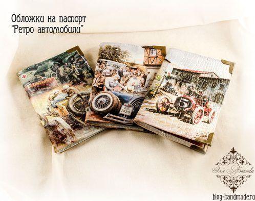 Декупаж обложки для паспорта из кожзаменителя - фото мастер класс