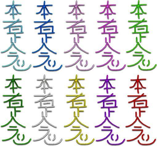 The 179 Best Reiki Images On Pinterest Reiki Symbols Health And