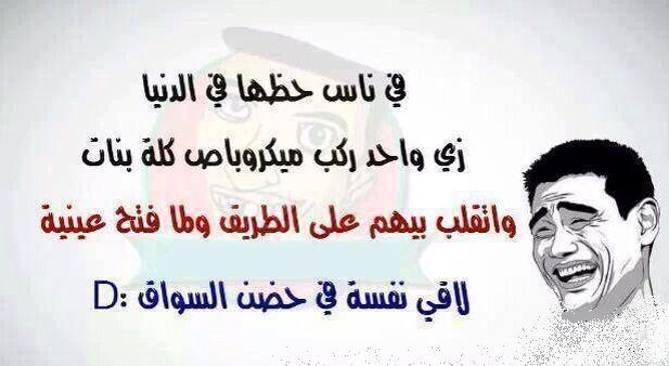 الحظ!!!☺ http://blog.amin.org/eyad