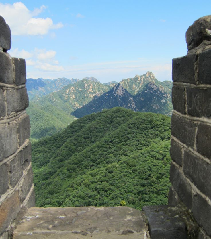 Looking out from the Great Wall near Beijing