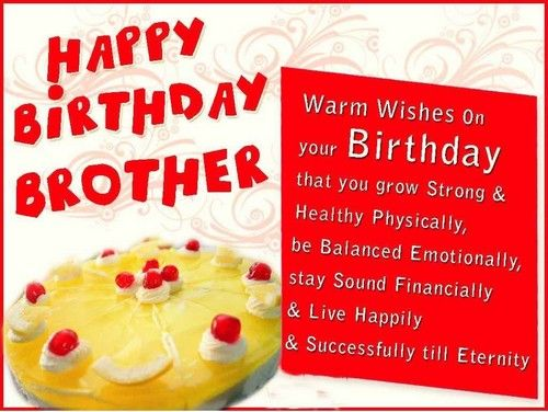 Happy_Birthday_Bhai-bhaiya1
