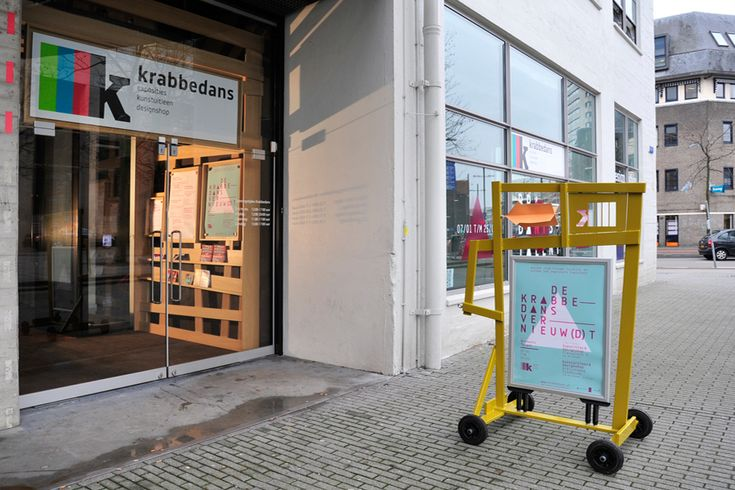 krabbedans  |  TOM FRENCKEN  |  This contemporary art and design center for local talent asked Tom to create a new interior for their new location in