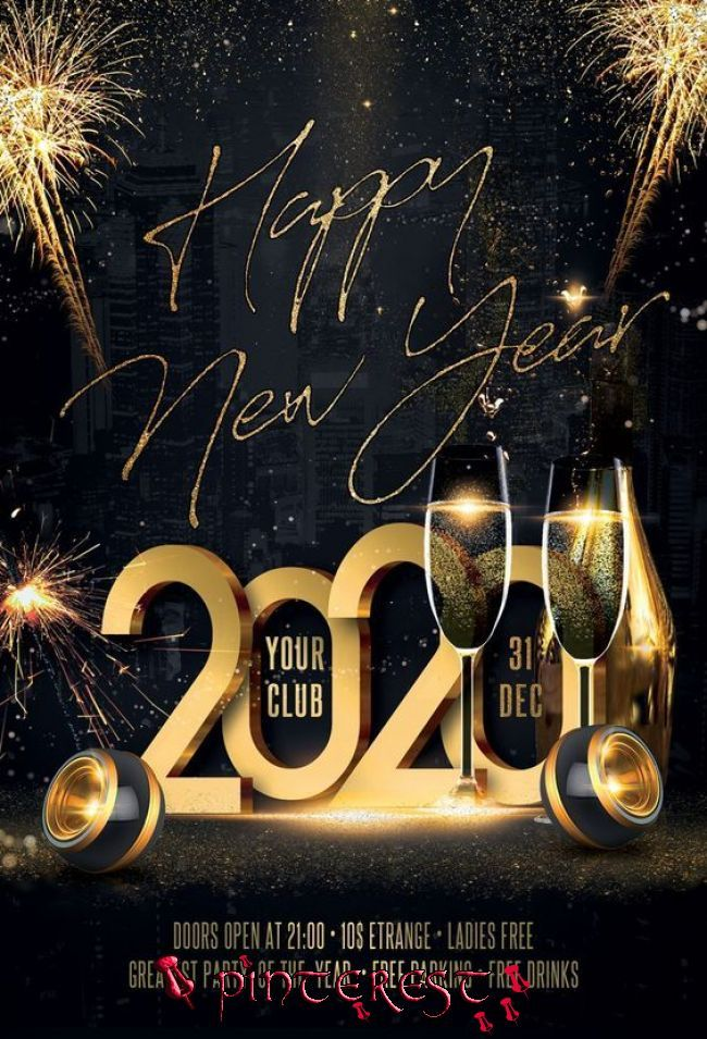 Frases Frasesdeempreendedorismo Frasesparamulheres Frasesmotivacionais Frasesparaempreende New Year S Eve Flyer Happy New Year Photo Happy New Year Images