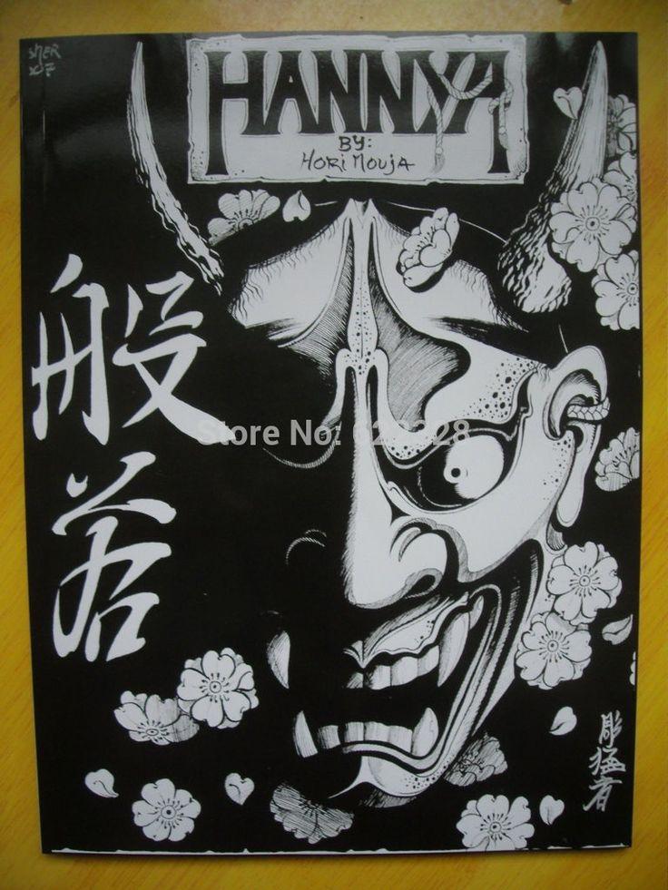 Hannya Masker Tattoo Ontwerp Boek Referentie Door Japanse Horimouja