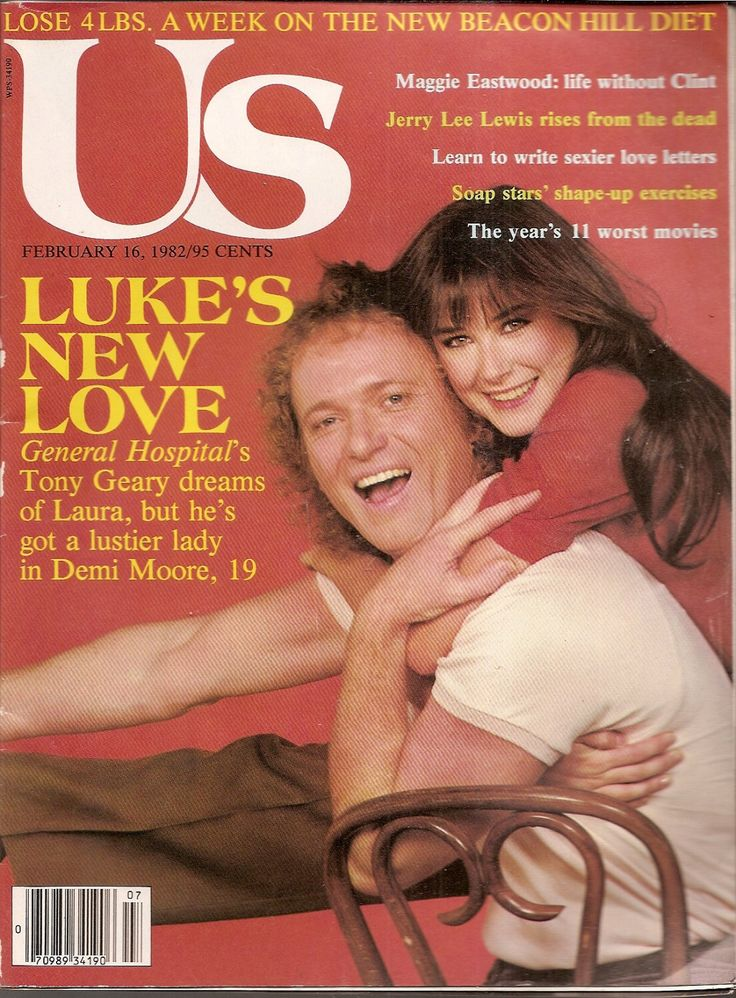 General Hospital Nurses Ball Luke Tony Geary DEMI MOORE 1982 magazine Ozzy Osbourne Phil Collins Rod Stewart celebrities by vintagebooklover on Etsy https://www.etsy.com/listing/161813883/general-hospital-nurses-ball-luke-tony