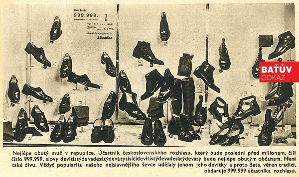#zlin #bata #batashoes #zdobovehotisku #batuvodkaz #retro #soutez #rozhlas