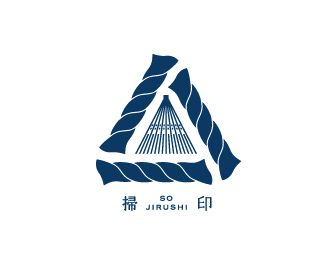 Japanese logo // 掃印