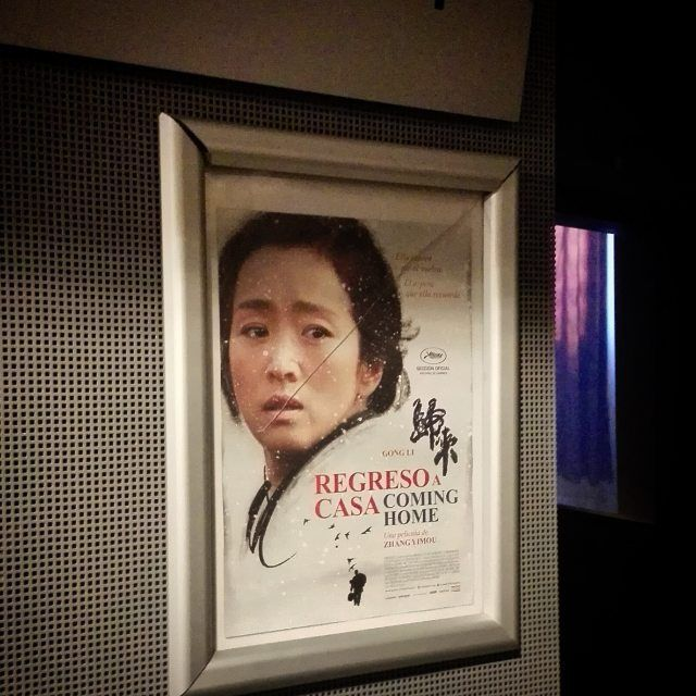 Regreso a casa de Zhang Yimou. Para llorar a gusto. #Madrid #actor #actress #amc #cinema #dvd #film #films #flick #flicks #goodmovie #hollywood #instaflick #instaflicks #instagood #instamovies #movie #movies #moviestar #photooftheday #star #theatre #video #videos