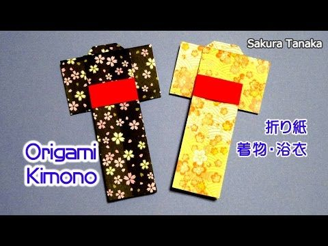 Origami cocktail dress...พับกระดาษ ชุดค็อกเทล... - YouTube