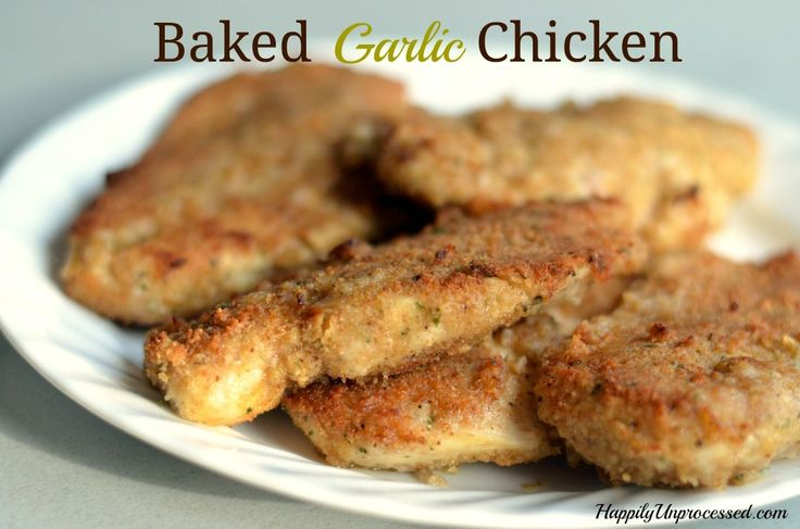 Baked Garlic Chicken - this chicken is a regular in our rotation now!  Warm infused oil with garlic is used instead of eggs as the binder.  Then it's dipped in breadcrumbs with a little butter drizzled over and baked.  It comes out sooo crisp and delicious!