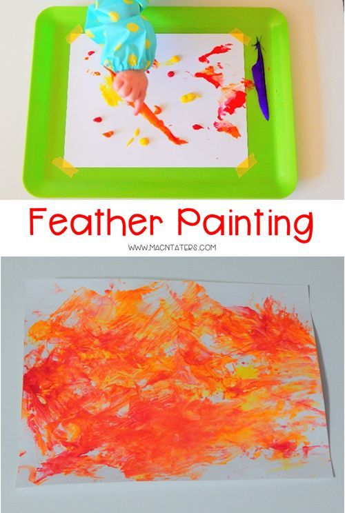 Painting With Feathers Toddler ArtToddler CraftsDaycare