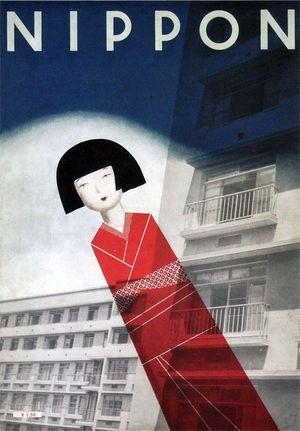 資生堂デザインの原点。昭和のデザイナー山名文夫の美しき世界 - NAVER まとめ