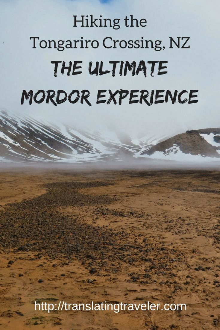 Hiking the Tongariro Crossing: The Ultimate Mordor Experience