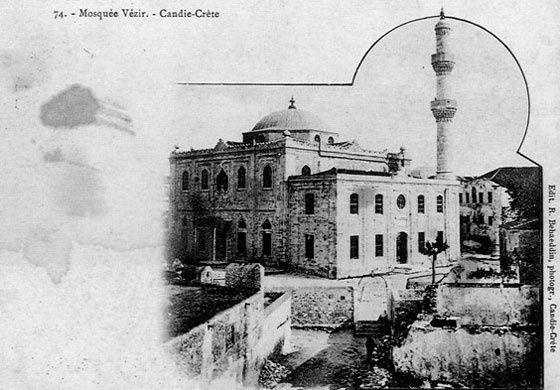 Vezir Mosque 1900 Candia