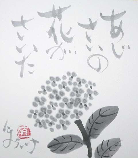 ぷち水墨画・山水の描き方(ボブ・ロス風に解説)