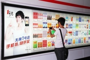 China's Yihaodian Plans 1000 Virtual Supermarkets Where You'll Shop Via QR ... - Tech in Asia | Using QR Codes The world is catching up and realizing the benefits of having a QR code not just any we have the best and our system is more safer than the banks- http://Gold.aff.qr.gl