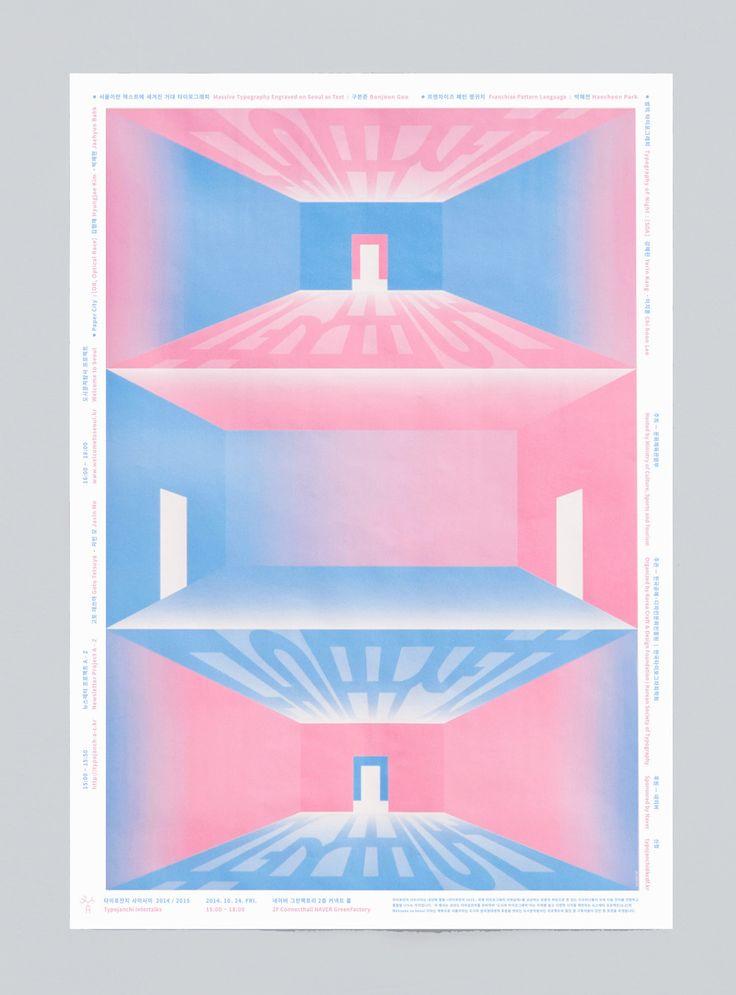 한국공예⋅디자인문화진흥원과 한국타이포그라피학회가 주관하는 국제 타이포그래피 비엔날레인 〈제4회 타이포잔치 사이사이〉 행사를 위한 포스터와 어플리케이션 디자인을 진행하였습니다.