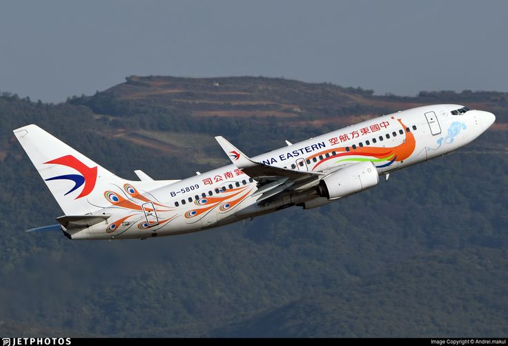 Photo of B-5809 - Boeing 737-79P - China Eastern Airlines