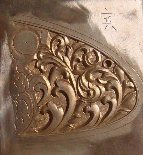 Pin by amy deus teh honya on repousse pinterest
