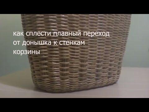 2 небольших приема в плетении донышка - YouTube