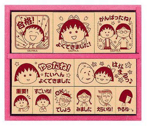 Viñetas del comic manga de Chibi Maruko Chan, dibujitos animados para niños ---- Vignettes comic manga Chibi Maruko Chan, cartoons for kids
