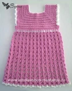Платье для девочки крючком со схемой для новорожденных