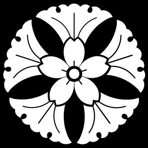 """銀杏に桜 いちょうにさくら Ichou ni Sakura. The design of """"Ichou"""" and """"Sakura""""."""
