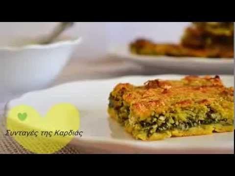 Πλαστός - Θεσσαλική πίτα