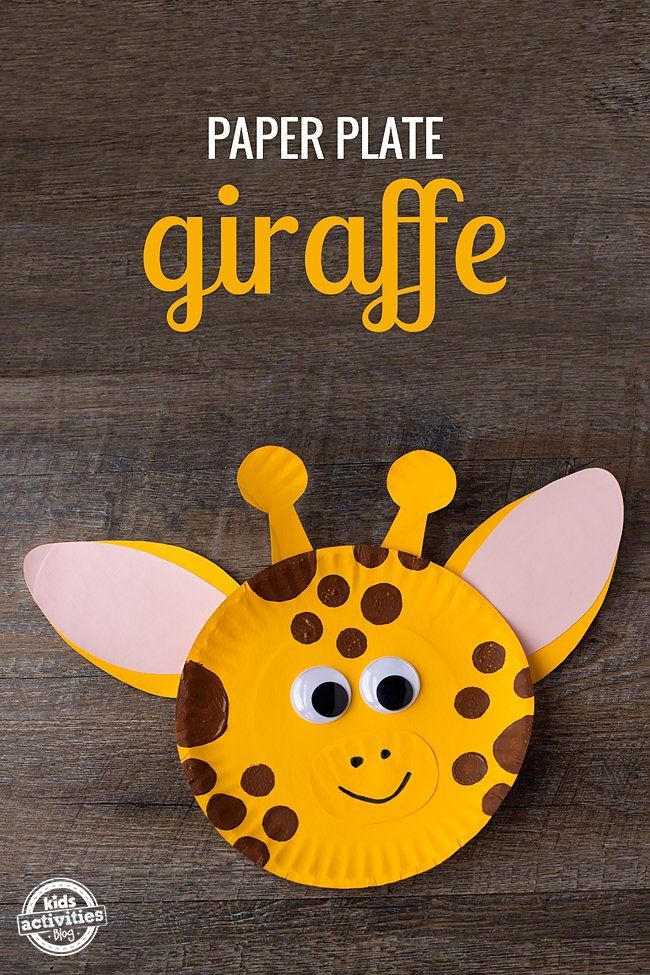 Paper Plate Giraffe Craft! A cute and easy craft for a zoo unit or safari theme!