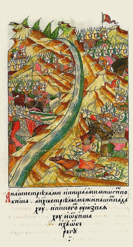 Battle of the Ugra