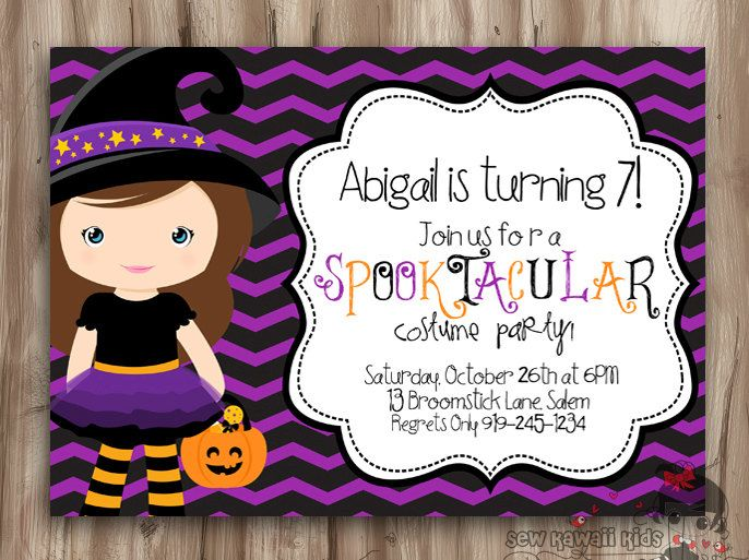 Halloween Birthday Invitation, Halloween Invitation, Witch Birthday Invitation, Costume Party Invite, Digital Printable, JPG File by SewKawaiiKids on Etsy https://www.etsy.com/listing/161130966/halloween-birthday-invitation-halloween