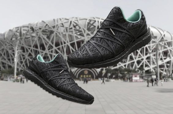 http://SneakersCartel.com This Custom Ultra Boost Is Inspired By The 2008 Beijing Olympic Stadium #sneakers #shoes #kicks #jordan #lebron #nba #nike #adidas #reebok #airjordan #sneakerhead #fashion #sneakerscartel