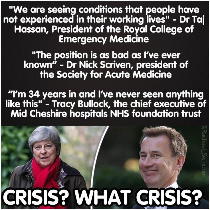 Theresa May denies there is an NHS crisis. But she & her party have slashed social care by £6bn, slashed nurses bursaries & pay in real terms, cut GP training and public health budgets and cut 16,000 beds. You reap what you sow.