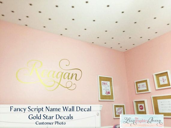 Script Name Wall Decal Fancy Swirl Font Vinyl Wall Decal for