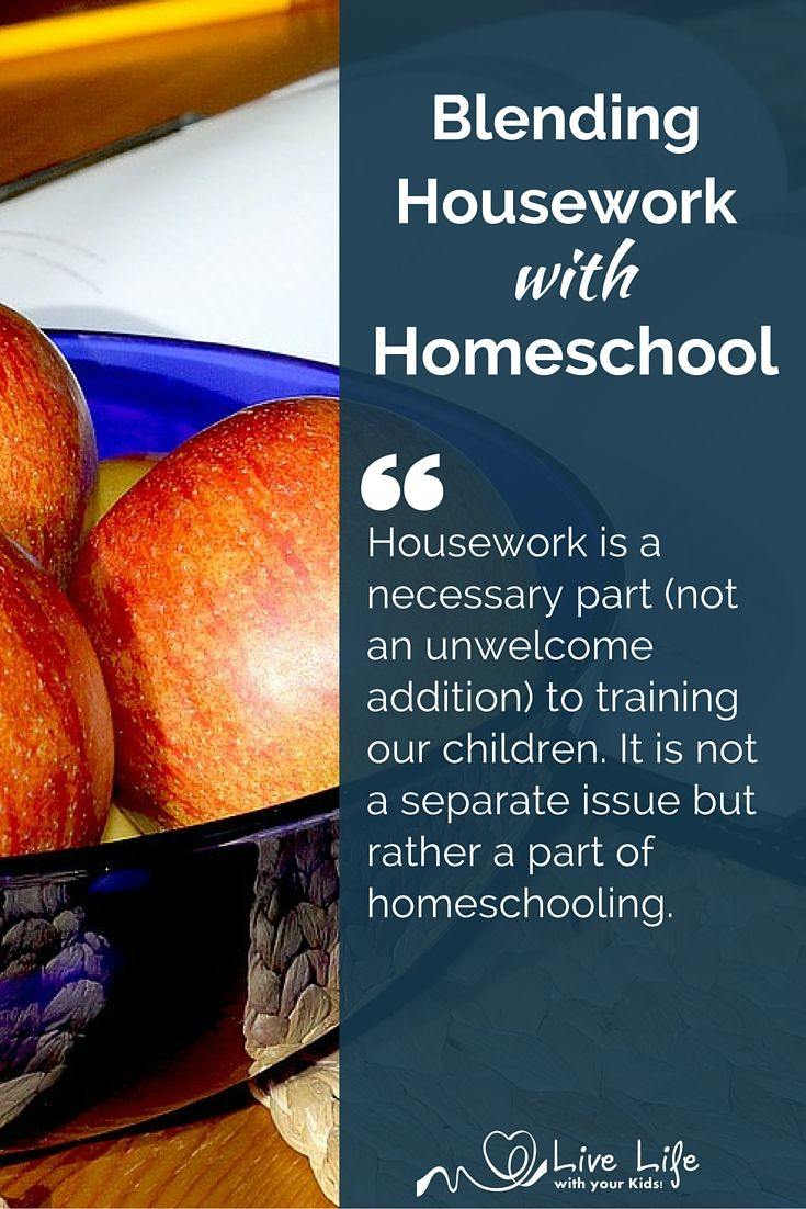 Finding time to do the housework when we homeschool can be a challenge but when we consider all the areas of a child life we are teaching then housework become a part of the learning experiences - as the learn valuable life skills.