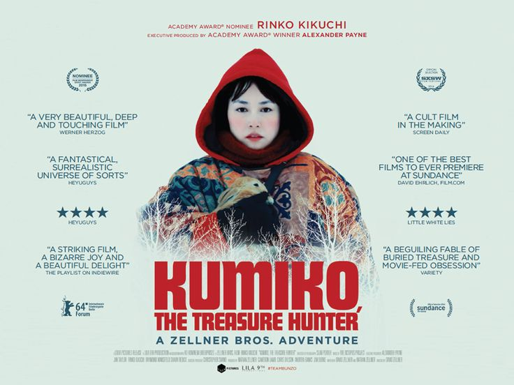 Kumiko. The treasure hunter