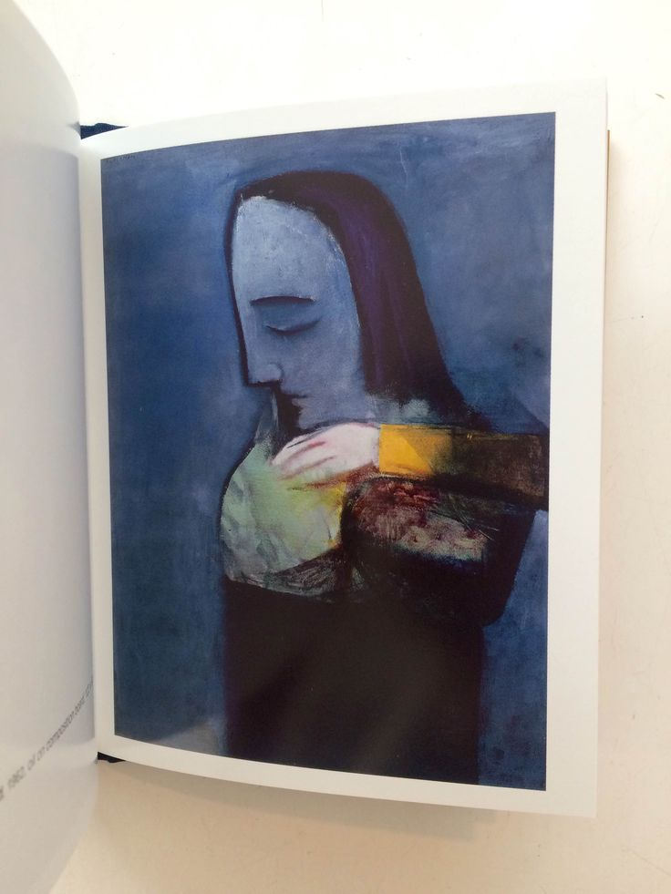 Inside // Charles Blackman // Available in store and online