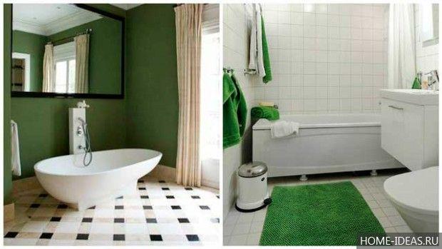Зеленая цветовая гамма. Этот цвет символизирует жизнь и гармонию и для отделки ванны подходит наилучшим образом. Такое помещение настраивает на позитивный лад, заряжает энергией и уравновешивает эмоциональное состояние.