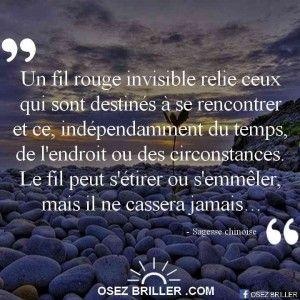 citation rencontre impossible Asnières-sur-Seine